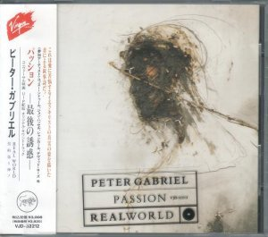 Peter Gabriel - Passion (1989) (Music for The Last Temptation Of Christ) [VJD-32212]