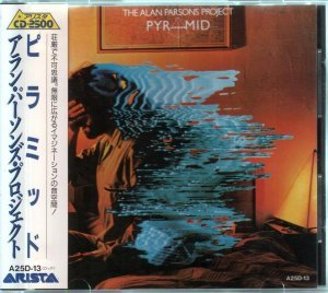 The Alan Parsons Project - Pyramid (1978/1988) [Japan A25D-13]