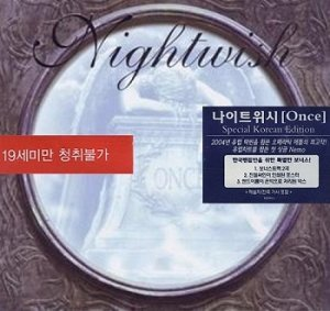 Nightwish - Once (Korean Special Version) (2004)