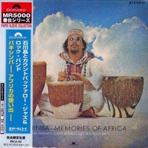 Akira Ishikawa - Bakishinba: Memories of Africa [Japan Edition] (2007)