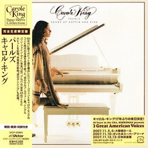 Carole King - Pearls Songs Of Goffin And King [Japan] (2007)