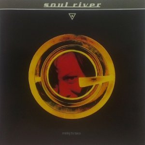 Soul River - Entering The Trance (1996)