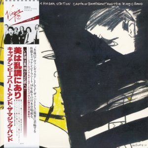 Captain Beefheart & The Magic Band - Doc At The Radar Station (1980) [2015 Japan]