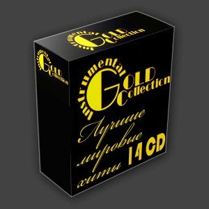 VA [Various Artists] - Instrumental Gold Collection [14CD] (1995-2001)