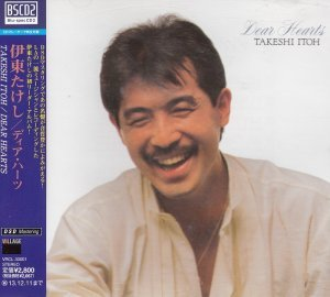Takeshi Itoh - Dear Hearts (1984) [2013 Blu-Spec Japan CD]