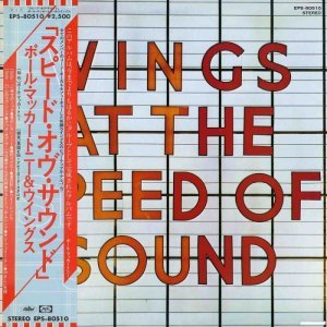 Wings - Wings at the Speed of Sound [Japan LP] (1976)