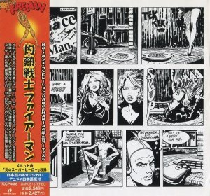 Fireman - The Menace Of Ratman [Japanese Edition] (1998)