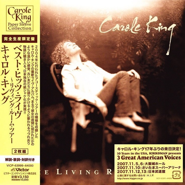 Carole king the living room tour 2cd japan 2007 lossless music download flac ape wav for Carole king living room tour