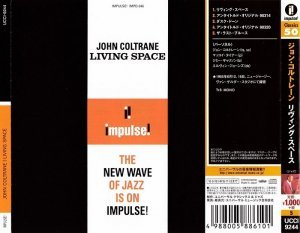 John Coltrane - Living Space (1965) [2015 Japan Impulse! Classics 50 Series]