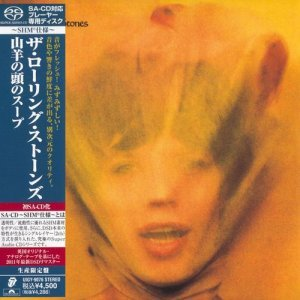 The Rolling Stones - Goats Head Soup 1973 (PS3 SACD to ISO)