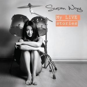 Susan Wong - My Live Stories (2012) [HDtracks]