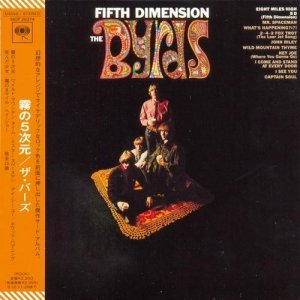 The Byrds - Fifth Dimension (1966)