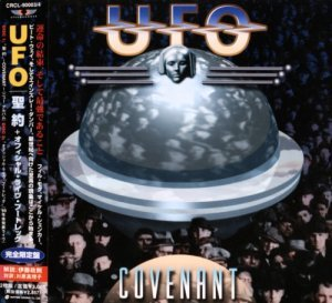 UFO - Covenant (2000) [2CD Japan Edit.]