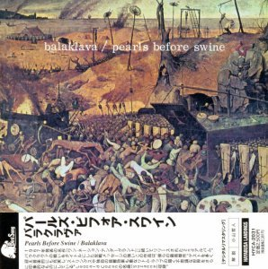 Pearls Before Swine - Balaklava (1968) [Japan edition] [2010]