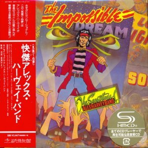The Sensational Alex Harvey Band - The Impossible Dream (1974)