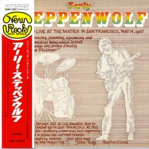 Steppenwolf - Early Steppenwolf (1969)