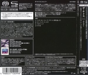 The Nice - Elegy (1971) [Japanese Limited SHM-SACD 2015] PS3 ISO + HDTracks