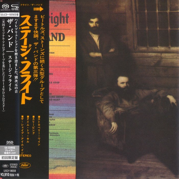 The Band Stage Fright 1970 Japanese Limited Shm Sacd