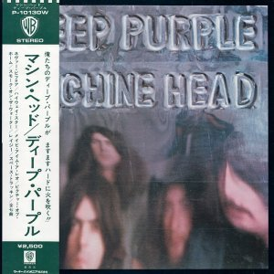 Deep Purple - Machine Head [Japan LP] (1976)