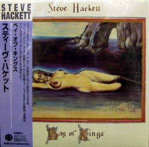 Steve Hackett - Bay Of Kings (1983)