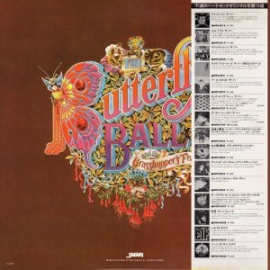 Roger Glover And Guests - The Butterfly Ball And The Grasshopper's Feast [Japan LP] (1975)