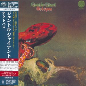 Gentle Giant - Octopus (1972) [Japanese Limited SHM-SACD 2010] PS3 ISO + HDTracks