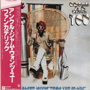 Funkadelic - Uncle Jam Wants You [Japan LP] (1979)