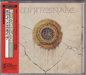 Whitesnake - Whitesnake (Japan Early Press) (1987)