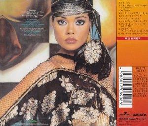 Angela Bofill - Too Tough (1983) [1999 Japan]