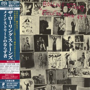 The Rolling Stones - Exile On Main St. (1972) [Japanese Limited SHM-SACD 2011] PS3 ISO