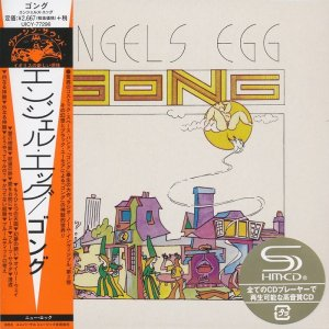 Gong - Angel's Egg [Japanese Mini LP SHM-CD] (2015)