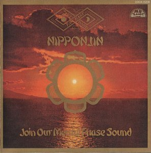 Far East Family Band – Nipponjin (1975)