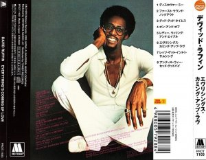 David Ruffin - Everything's Coming Up Love (1976) [2013 Japan]