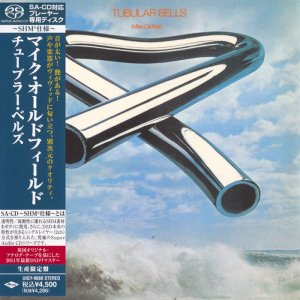 Mike Oldfield - Tubular Bells (1973) [Japanese Limited SHM-SACD 2011] PS3 ISO + HDTracks