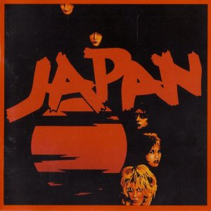 Japan - Adolescent Sex (1978) [1994]