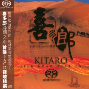 Kitaro - Silk Road: Best in SACD (2014) PS3 ISO + HDTracks