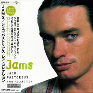 Jaco Pastorius - Jams: Rare Collection (2001)