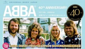 ABBA - 40/40 The Best Selection [Japan Limited Edition SHM-CD] (2014)