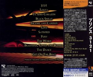 Prince - 3121 [Japanese Edition] (2006)
