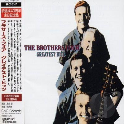 The Brothers Four - The Green Leaves Of Summer / Beautiful Brown Eyes