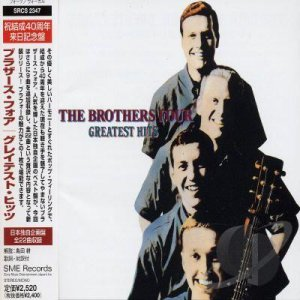 The Brothers Four - Greatest Hits [Japanese Remastered Edition] (2007)