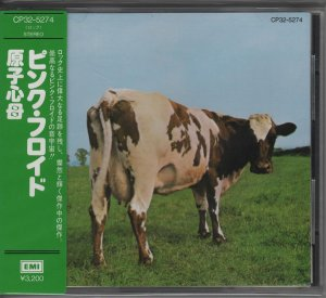 Pink Floyd - Atom Heart Mother (Japan 1st Press) (1970)