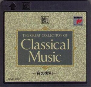 VA - The Great Collection of the Classical Music [66CD Box] (1994)