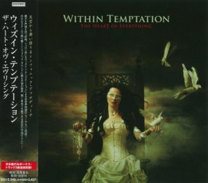 Within Temptation - The Heart Of Everything (Japanese Edition) [2007]