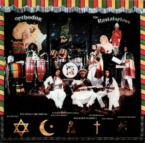 The Rastafarians - Orthodox (1981)