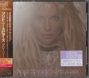 Britney Spears - Glory (Japanese Limited Edition) (2016)
