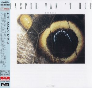 Jasper van 't Hof - Eyeball (1974) [2015 Japan]