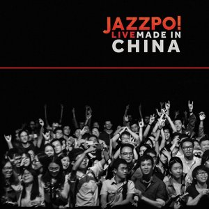 Jazzpospolita - Jazzpo! Live Made in China (2016)