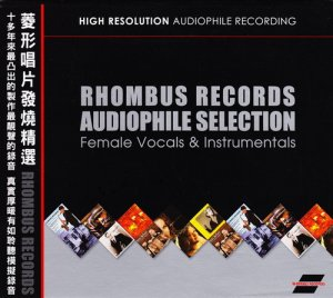 VA - Rhombus Records Audiophile Selection - Female Vocals & Instruments (2010)