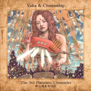 Yuka & Chronoship - The 3rd Planetary Chronicles (2015)